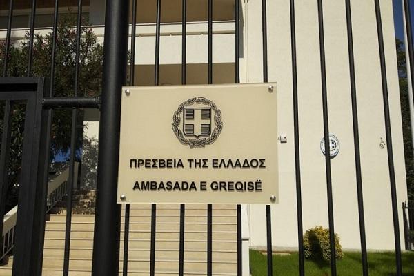 Ελληνική Πρεσβεία: Γιατί δε μπορούν να ταξιδέψουν οι Αλβανοί στην Ελλάδα