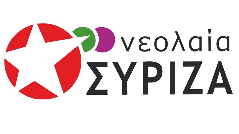 Ανακοίνωση των οργανώσεων Νεολαίας ΣΥΡΙΖΑ Δυτικής Μακεδονίας για το ζήτημα των ΑΠΕ: «Επενδύουν στην πράσινη καταστροφή και όχι στην πράσινη ανάπτυξη»