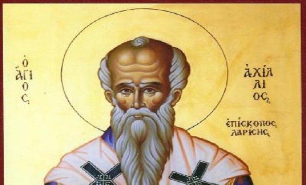 Εορτασμός του Αγίου Αχιλλείου στα Γρεβενά- Το πρόγραμμα