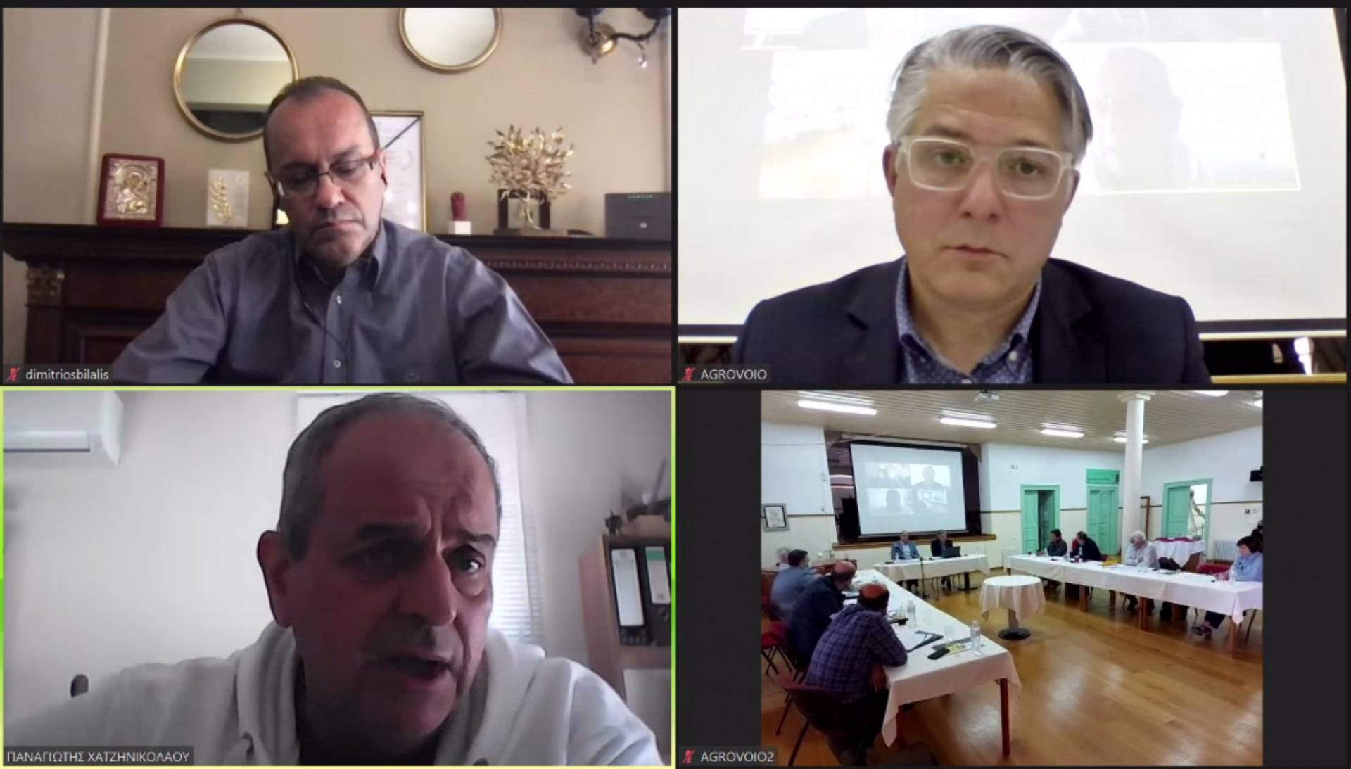 """Δήμος Βοΐου: Σύσκεψη στο Δήμο Βοΐου για το project """"AGROVOIO"""""""