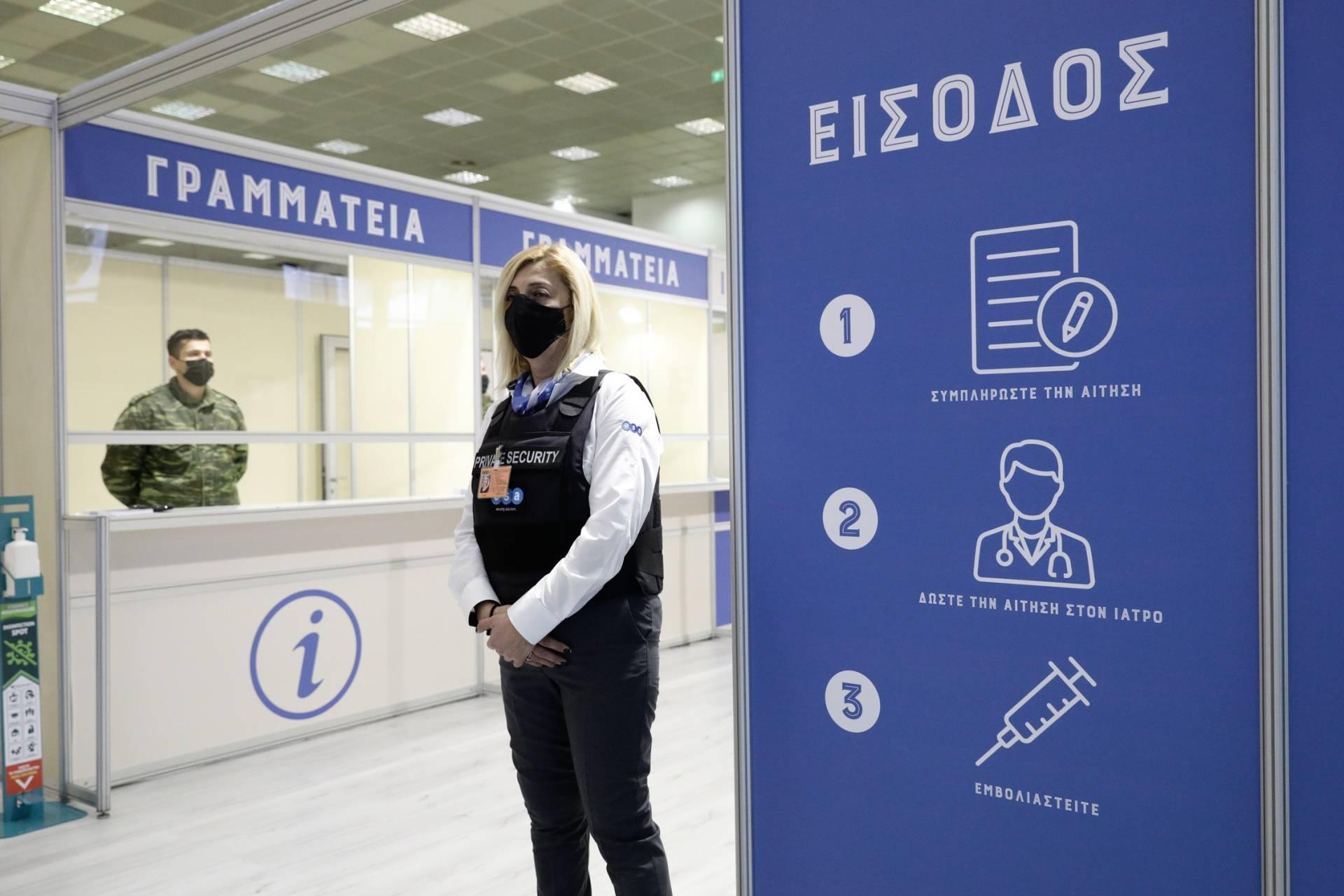 Κοροναϊός: Στόχος για 5,5 εκατ. εμβολιασμούς μέχρι τέλη Μαΐου