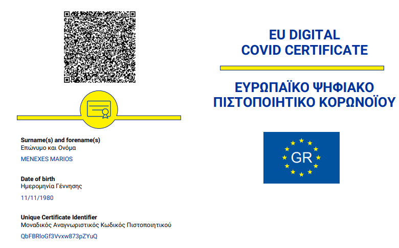 Σε ισχύ το ψηφιακό πιστοποιητικό covid- Τα στοιχεία που περιλαμβάνει, πώς θα εκδίδεται, όλες οι πληροφορίες