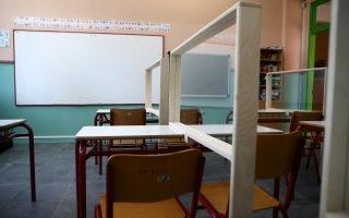 Υπουργείο Παιδείας: Ανοίγουν στις 17 Μαΐου Δημόσια- Ιδιωτικά ΙΕΚ και Κολέγια