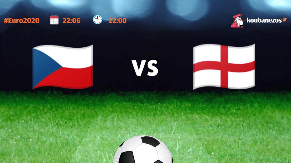 Euro 2020: Τσεχία-Αγγλία στον ANT1, Κροατία-Σκωτία στο Mακεδονία tv, στις 22:00