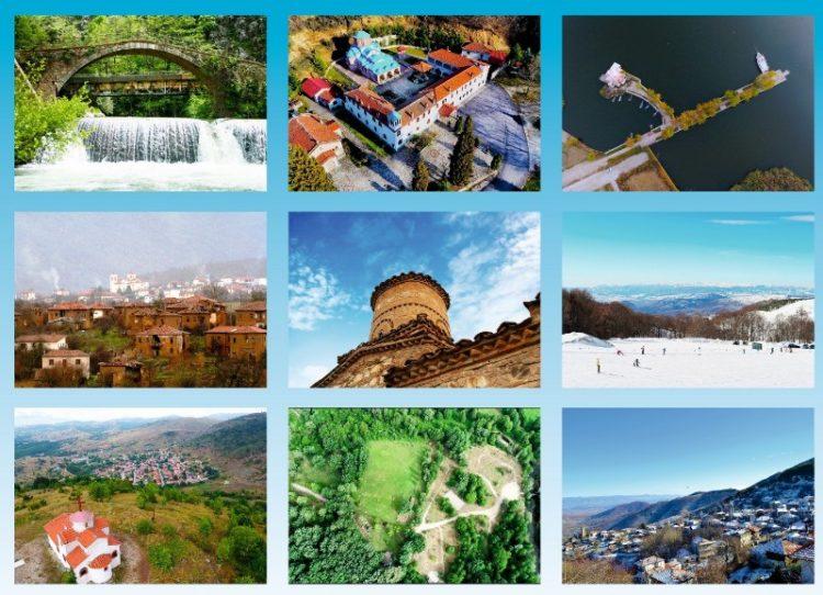 Δράσεις για τον Τουρισμό από το Δήμο Καστοριάς