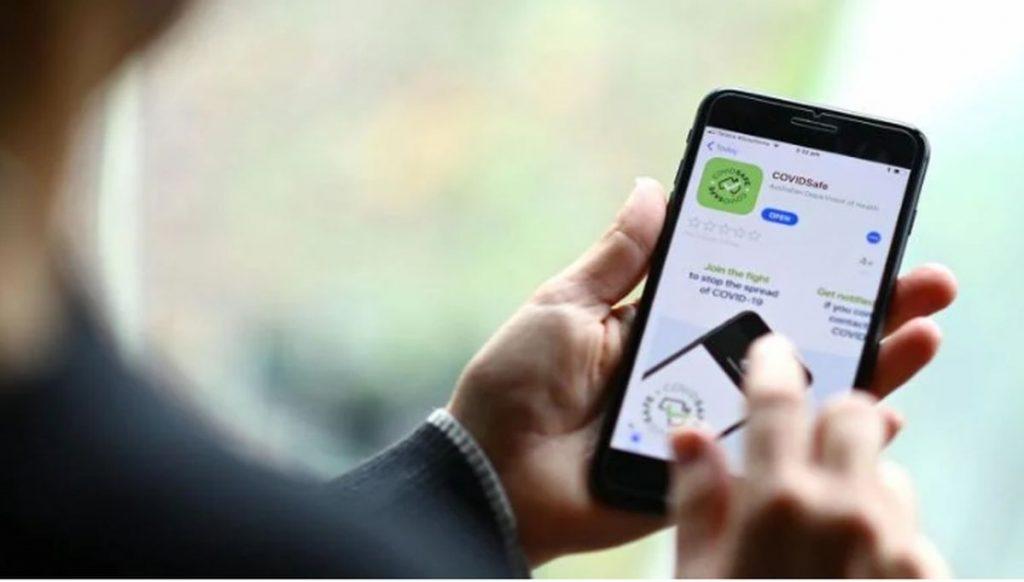 Έρχεται το βιβλιάριο υγείας στο κινητό