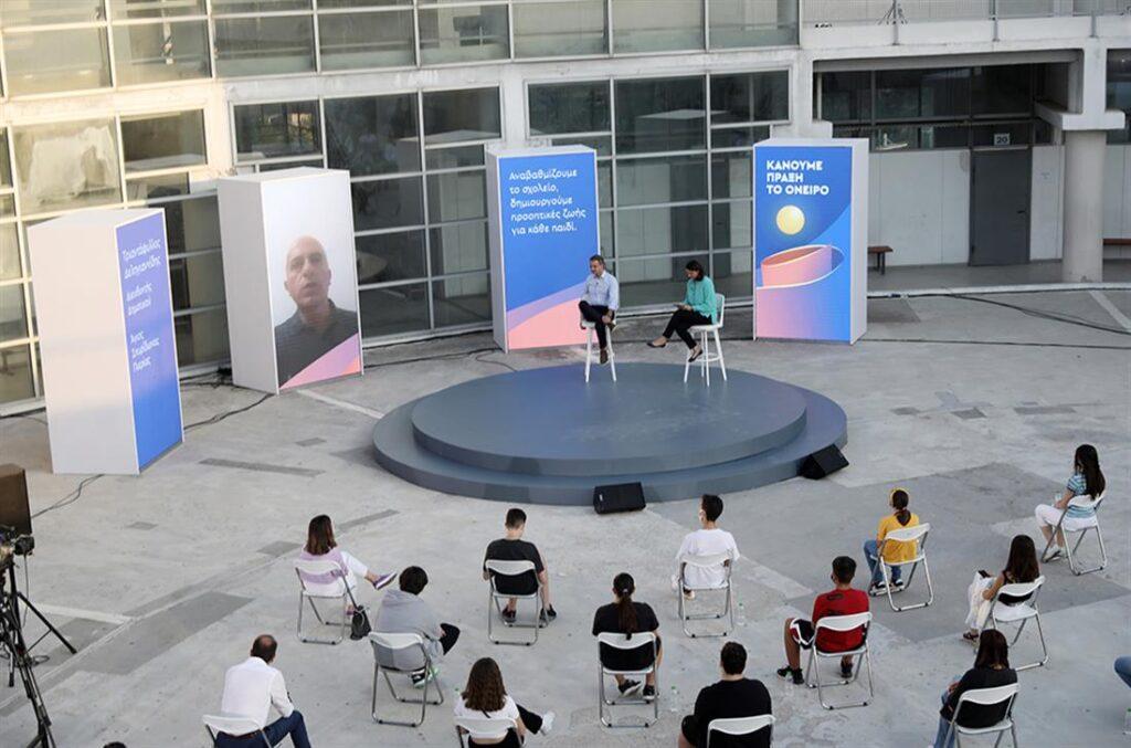 Τζηκαλάγιας: Διπλή τιμητική για την Καστοριά, παρουσία του Πρωθυπουργού για το Νέο Αναβαθμισμένο Σχολείο