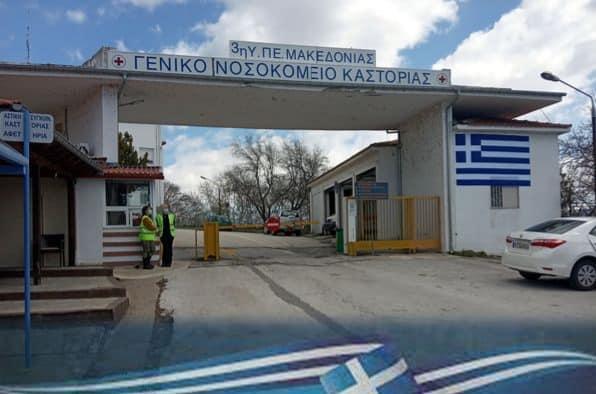 Ζ. Τζηκαλάγιας: Επιταχύνουμε για την εφαρμογή του κυβερνητικού μας προγράμματος
