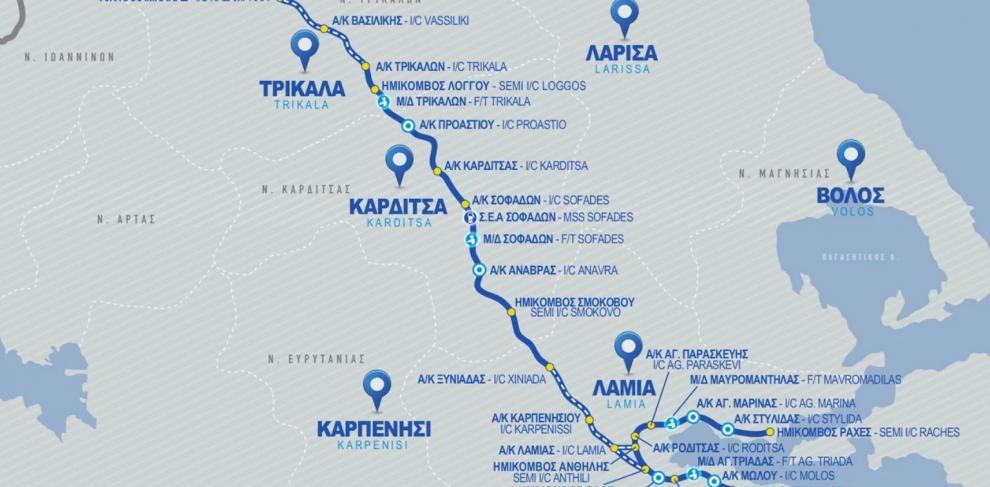 Λαμία-Εγνατία Οδός σε μιάμιση ώρα με τον αυτοκινητόδρομο Ε65- Ξεκινούν τα έργα