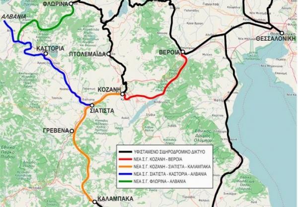 Μελέτη χάραξης για τη σιδηροδρομική γραμμή Καλαμπάκας- Δήμητρας Γρεβενών
