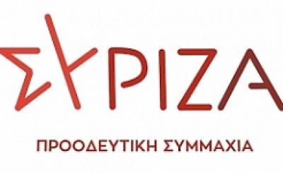 ΣΥΡΙΖΑ Γρεβενών: Ανακοίνωση για τις κινητοποιήσεις των εργαζομένων με συμβάσεις ΙΔΟΧ στις κοινωνικές δομές και υπηρεσίες των δήμων