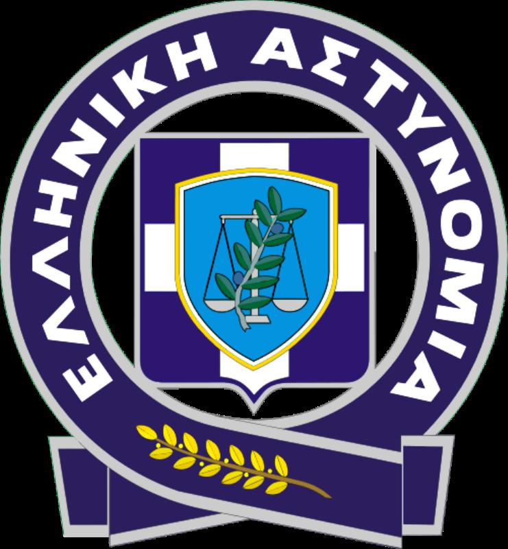 Κοζάνη: Εορτασμός της «Ημέρας Τιμής των Αποστράτων του Σώματος της Ελληνικής Αστυνομίας»