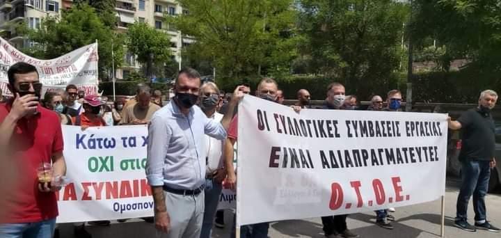 ΟΤΟΕ: Πρωτοφανή η συμμετοχή των εργαζομένων στην απεργία της 10ης Ιουνίου