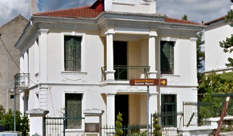 Ζ. Τζηκαλάγιας: Καλό κατευόδιο στον Ηρακλή Καλλισθένη τον άνθρωπο της προσφοράς