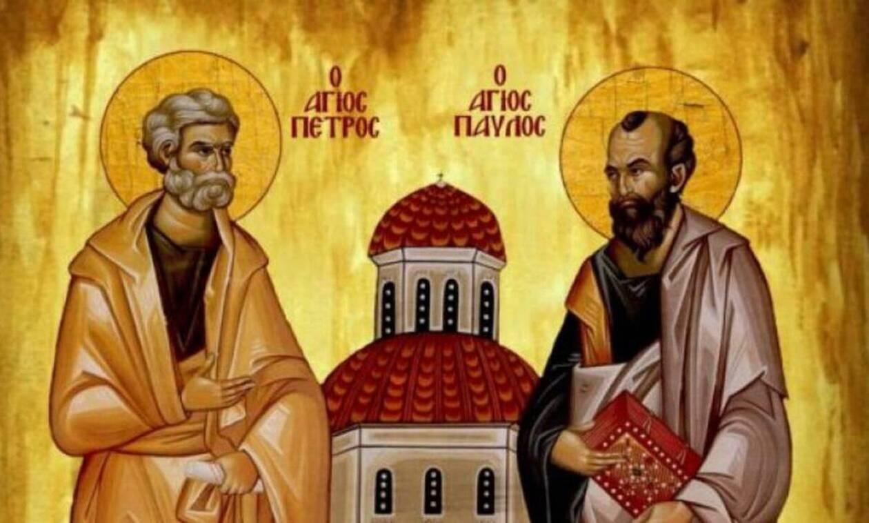 Πέτρου και Παύλου: Σήμερα η μεγάλη γιορτή των Πρωτοκορυφαίων Αποστόλων του Χριστιανισμού