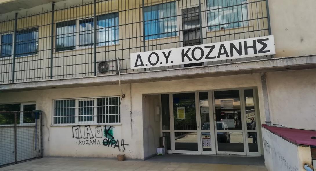 Επίθεση με τσεκούρι στη ΔΟΥ Κοζάνης: Ισόβια στον δράστη