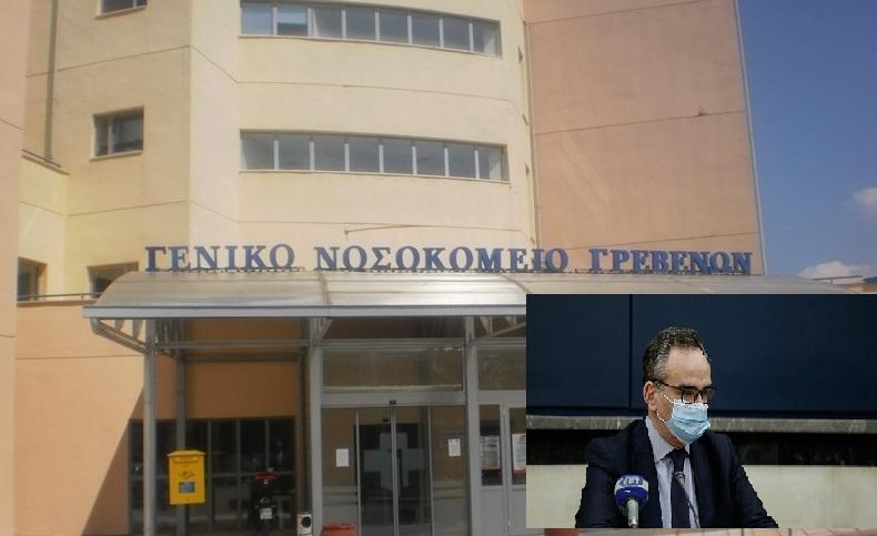 Στα Γρεβενά αύριο Σάββατο (12/6) ο αναπληρωτής Υπουργός Υγείας κ. Κοντοζαμάνης