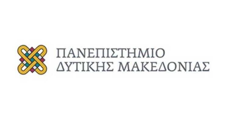 Πανεπιστήμιο Δυτικής Μακεδονίας: Διαδικτυακή Επιμορφωτική Εκδήλωση στο πλαίσιο του Ευρωπαϊκού Προγράμματος Teacher Training και Attention in Autism (TTAA)