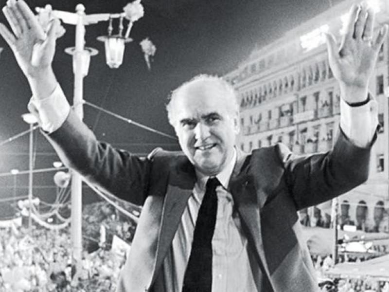 Ανδρέας Παπανδρέου: 25 χρόνια χωρίς τον μεγάλο ηγέτη
