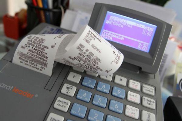 Εφορία: Χωρίς «πέναλτι» για e-αποδείξεις οι φορολογικές δηλώσεις 2021