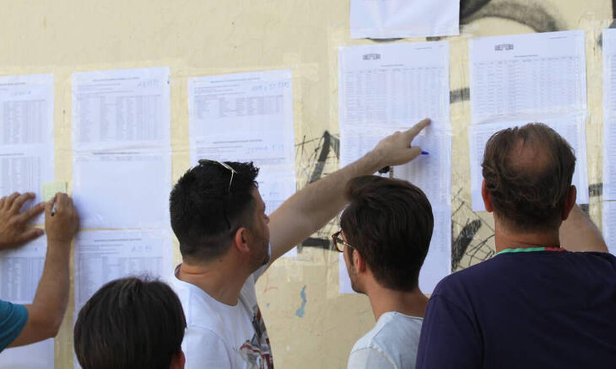 Πανελλαδικές 2021: Την Παρασκευή οι βαθμολογίες – Με SMS η ενημέρωση των υποψηφίων