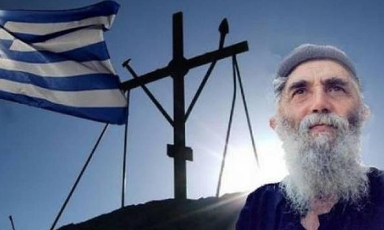 Γέροντας Παϊσιος 6 χρόνια Άγιος: Έχεις λύπη; Ο Θεός σου λείπει