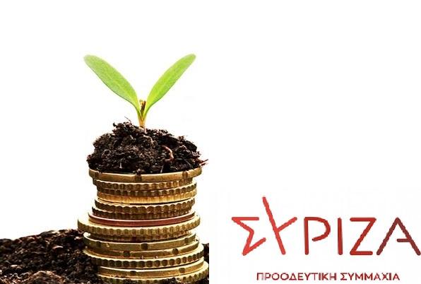 ΣΥΡΙΖΑ Γρεβενών: Αδιαφάνεια στις πληρωμές των αγροτικών ενισχύσεων