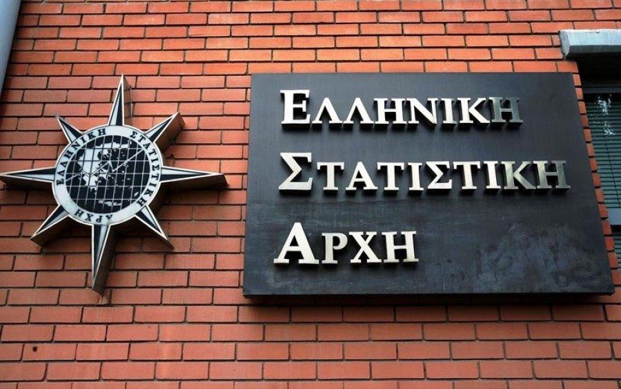 Πρόσκληση ενδιαφέροντος για συμμετοχή στις διενεργούμενες από την Ελληνική Στατιστική Αρχή Έρευνες