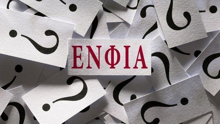 Τα 3 «SOS» για τον ΕΝΦΙΑ: Ποιοι δικαιούνται έκπτωση ή απαλλαγή -Οι δόσεις και οι προθεσμίες