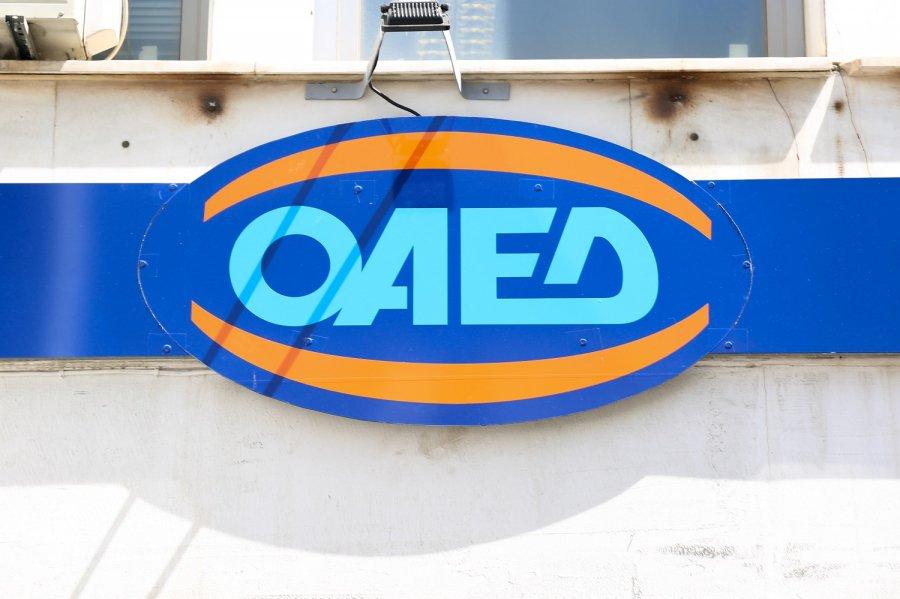 Κοινωφελής ΟΑΕΔ: Πότε οι αιτήσεις για 25.000 θέσεις εργασίας