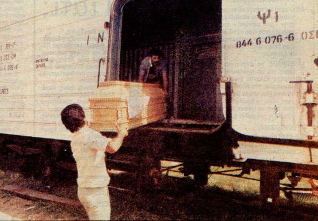 Ο φονικός καύσωνας του 1987 με τους 44 βαθμούς- Οι νεκροί ξεπέρασαν τους 1.300