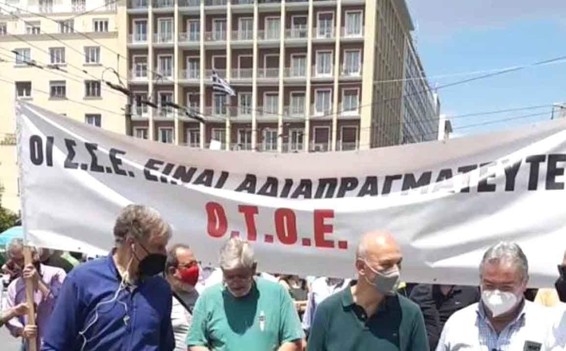 Επιστολή της ΟΤΟΕ στη Διοίκηση της Τράπεζας να μην ανοίξει ο κύκλος των απολύσεων στην ATTICA BANK