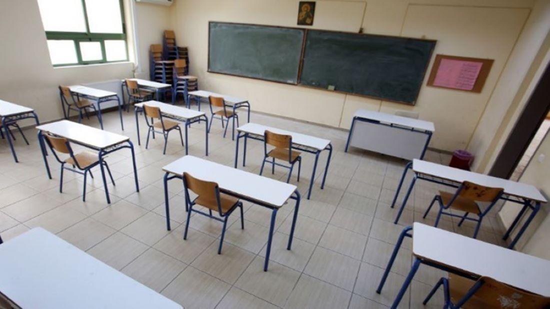 Επιστροφή εκπαιδευτικών στα σχολεία: Τι προβλέπει η τροπολογία, πότε θα βγαίνουν σε αναστολή