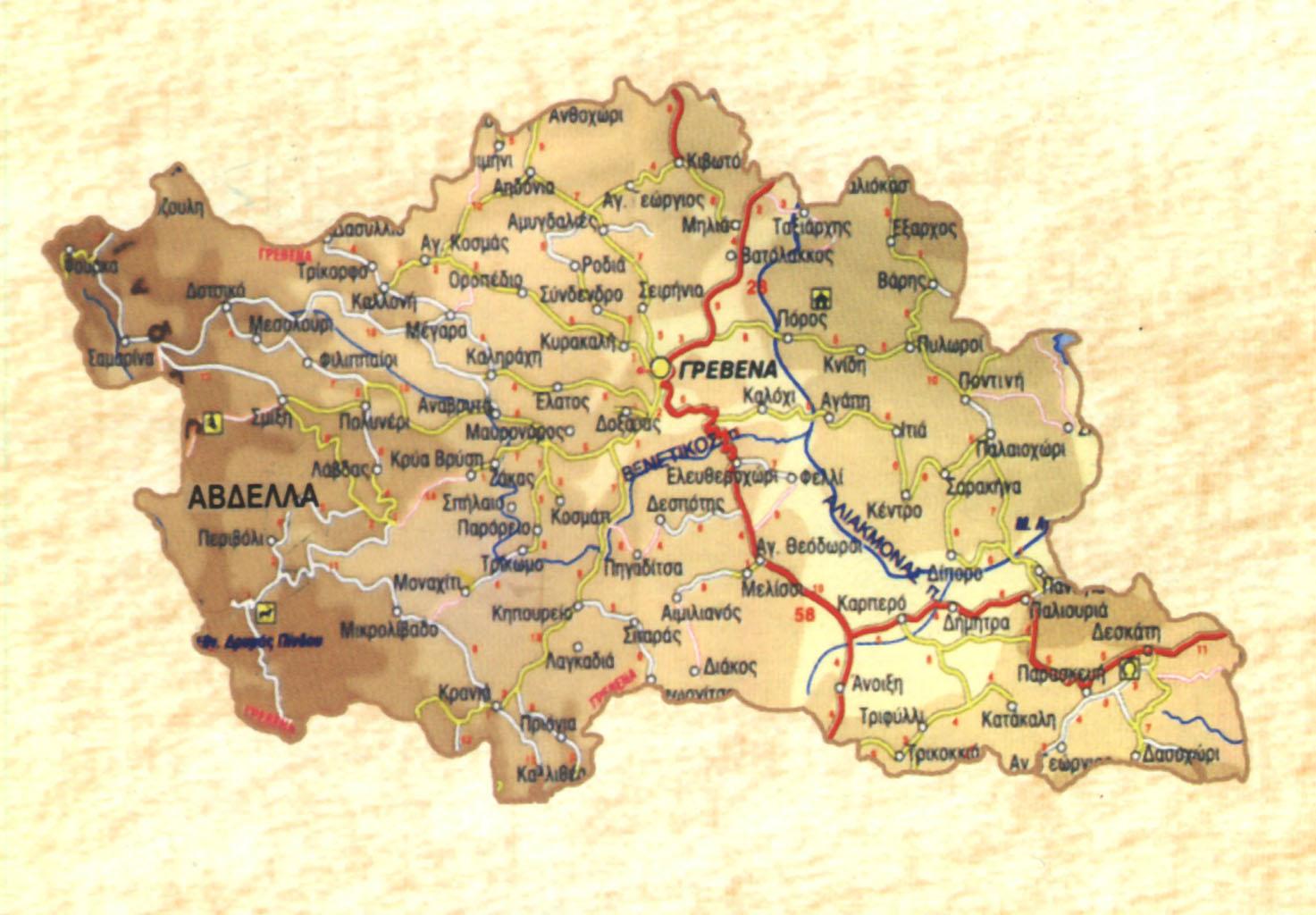Γρεβενά και Κοζάνη άλλαξαν επιδημιολογικό χάρτη