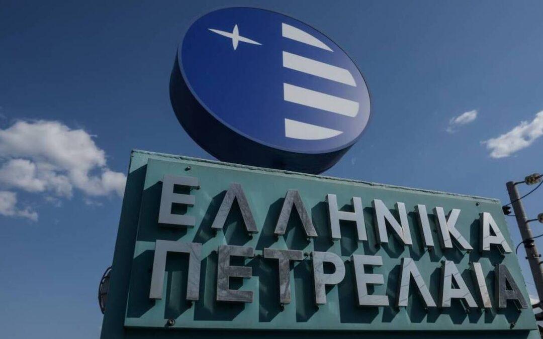 Ελληνικά Πετρέλαια: Τέλος σε έρευνες υδρογονανθράκων στην Ήπειρο