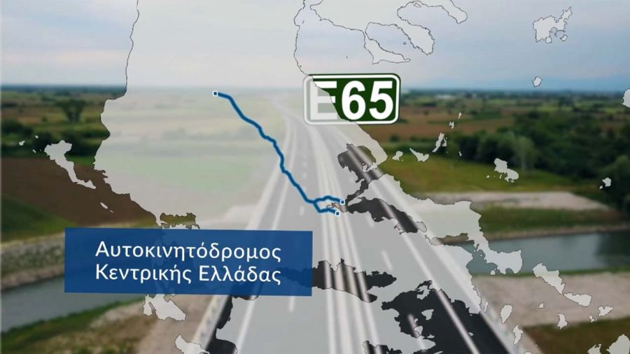 Καραμανλής: Σε τροχιά ολοκλήρωσης το βόρειο τμήμα του αυτοκινητόδρομου Ε65