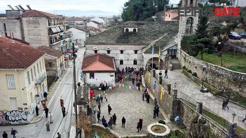 Τον Άγιο Κοσμά τον Αιτωλό τιμούν σήμερα στην Κόνιτσα οι Ιερές Μητροπόλεις της Ηπείρου