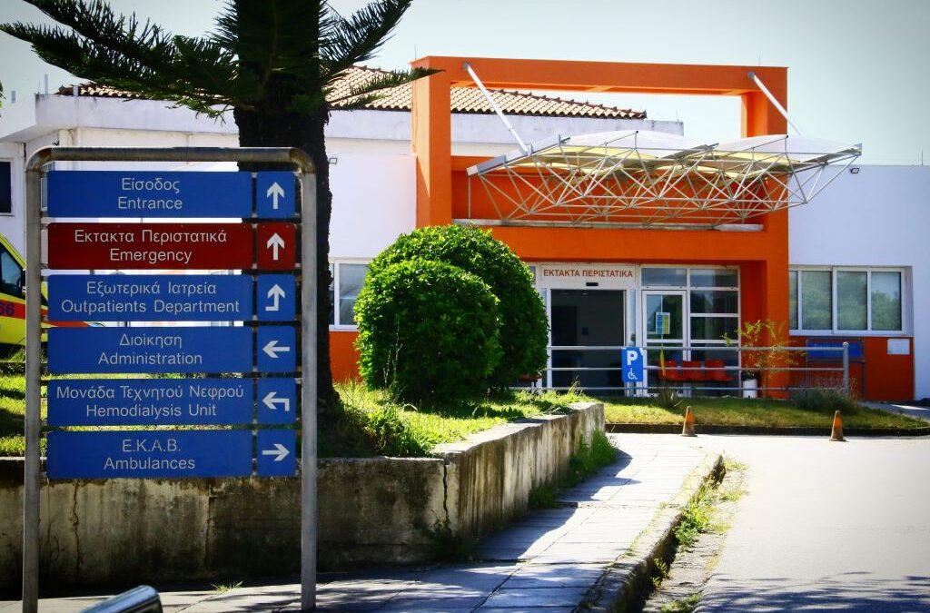 Εργαζόμενοι Νοσοκομείου Πρέβεζας-Υπέρ του καθολικού εμβολιασμού και κατά της υχρεωτικότητας αυτού