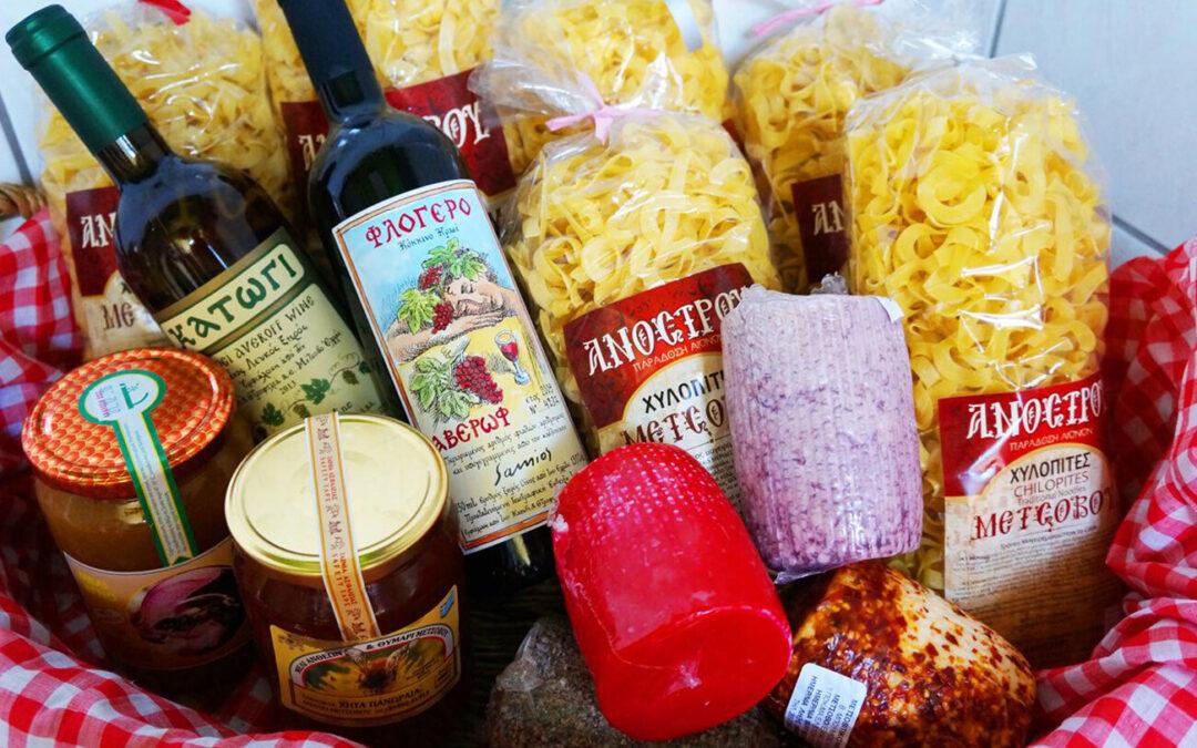 Έκθεση Τοπικών προϊόντων στα Γιάννενα με θέμα: Γνωρίζοντας τα τοπικά μας προϊόντα