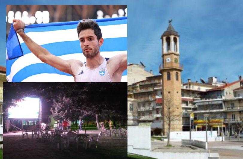 Όλοι δικαιούνται να πανηγυρίζουν στα Γρεβενά για τον Μίλτο Τεντόγλου. Ακόμη και αυτοί που αρνήθηκαν τα 3.000 ευρώ για την συμμετοχή του στους αγώνες