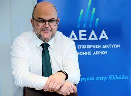 ΔΕΔΑ:Δημοπρατήθηκαν τρία νέα έργα φυσικού αερίου σε Λιβαδειά, Βέροια – Γιαννιτσά και Γρεβενά, συνολικού προϋπολογισμού 17 εκατ. ευρώ