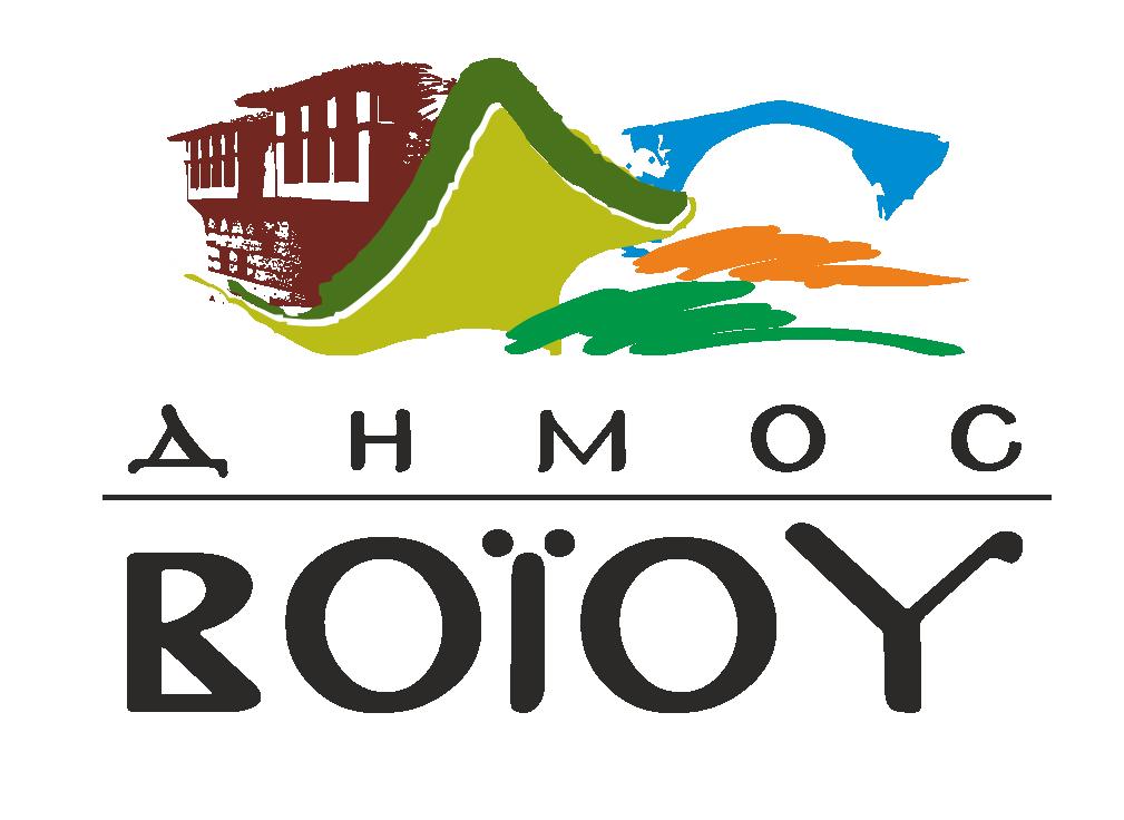 Αποστολή του Δήμου Βοΐου στις πυρόπληκτες περιοχές της Εύβοιας