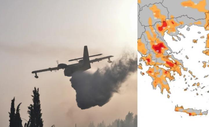 Κορυφώνεται ο καύσωνας: Πού θα έχει τις πιο «καυτές» θερμοκρασίες -Πιθανότητα βροχών σε Πελοπόννησο και Εύβοια