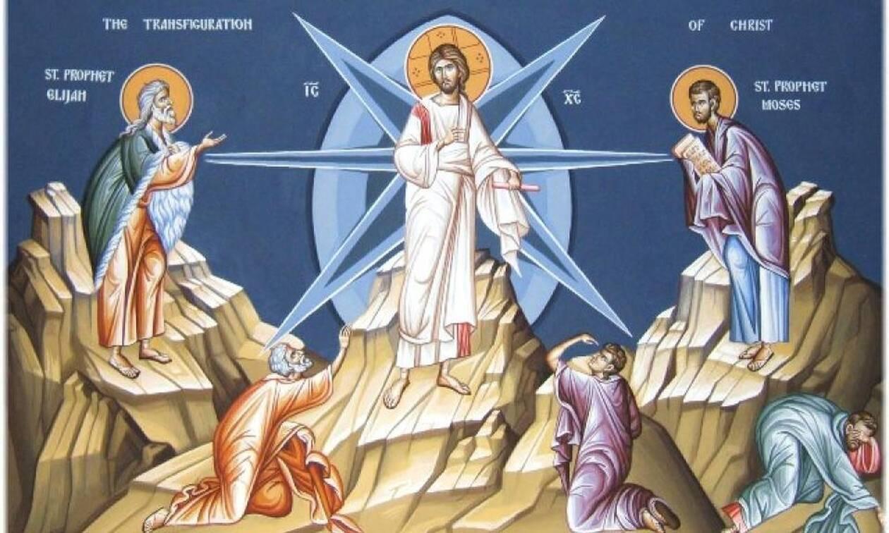 Η Μεταμόρφωση του Σωτήρος σήμερα 6 Αυγούστου – Μεγάλη γιορτή για την Ορθοδοξία
