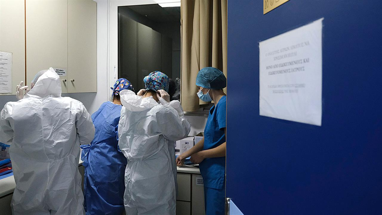 Απορρίφθηκαν από το ΣτΕ οι αιτήσεις νοσοκομειακών που ζητούσαν το «πάγωμα» του υποχρεωτικού εμβολιασμού