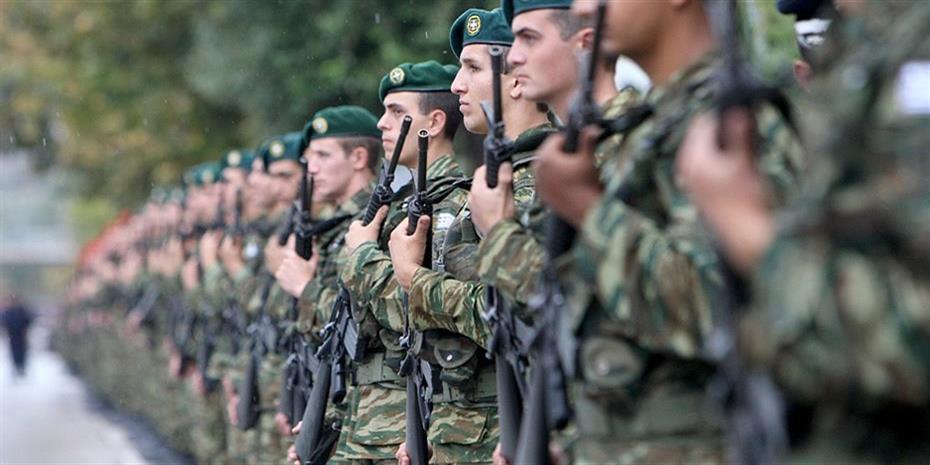 Εξαγορά στρατιωτικής θητείας: Ποιους και πότε συμφέρει