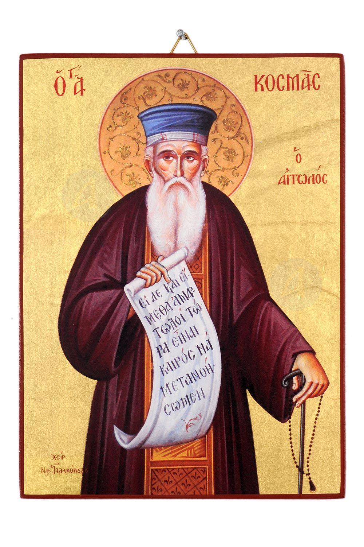Σήμερα 24 Αυγούστου τιμάται η μνήμη του Αγίου Κοσμά του Αιτωλού