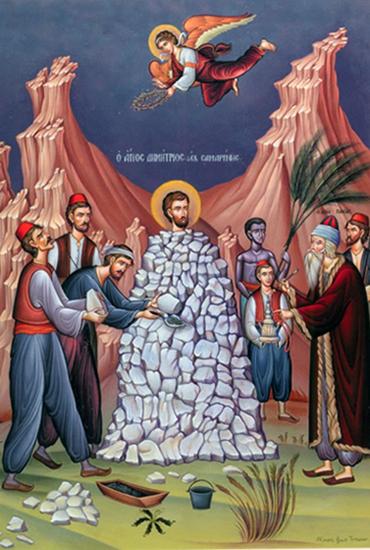 Ο Μαρτυρικός θάνατος του Αγίου Δημητρίου εκ Σαμαρίνης
