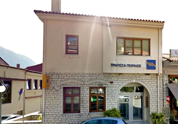 Επαναλειτουργία υποκαταστήματος Τράπεζας Πειραιώς στην Κόνιτσα