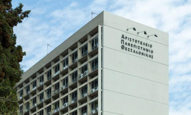 Τέσσερα ελληνικά πανεπιστήμια μεταξύ των 1.000 καλύτερων του κόσμου -Στα 500 κορυφαία το Πανεπιστήμιο Αθηνών